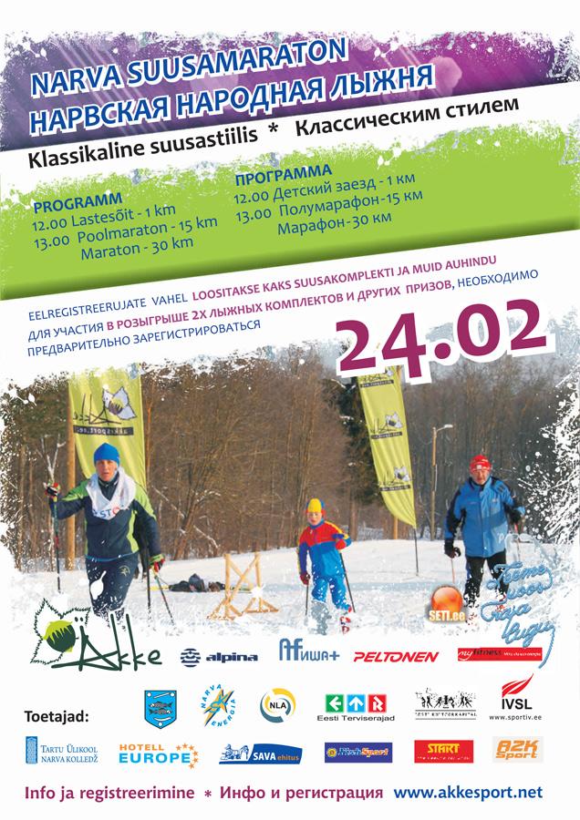 Narva suusamaraton 2013
