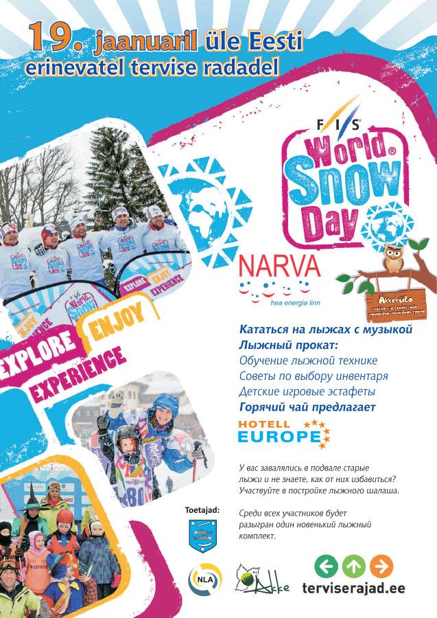 Международный снежный день 2014