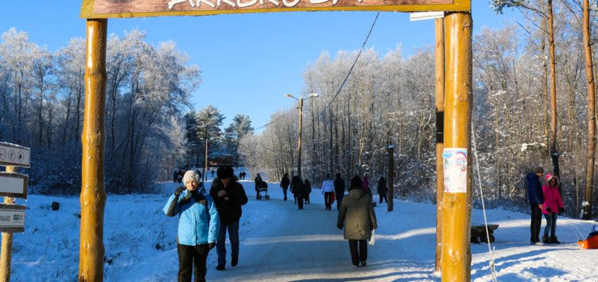 """В Нарве прошёл """"День снега"""""""
