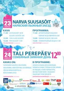 Narva Suusasõit 2014